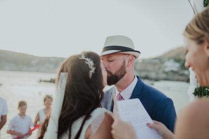 Aiyana and Matt Wedding (683 of 369)